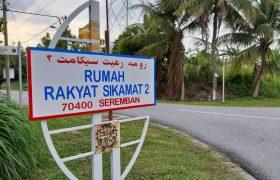 Rumah Rakyat Sikamat Ampangan Seremban Teres 1 Tingkat